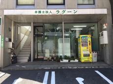 IMG_0632.JPGのサムネール画像